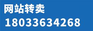 电力钢管塔logo